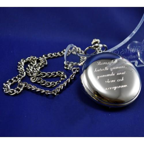 Kişiye Özel Parlak Gümüş Renkli Köstekli Cep Saati Kolye